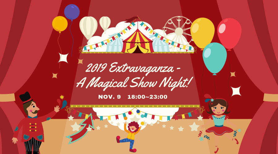 2019 Extravaganza - A Magical Show Night!